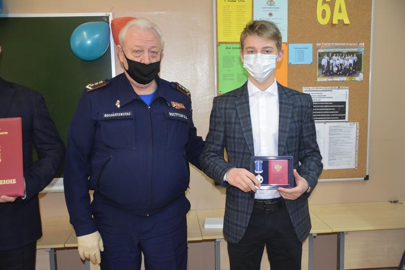 Десять подростков из Подмосковья награждены медалью «За проявленное мужество»